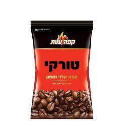 קפה טורקי טחון 100 גרם