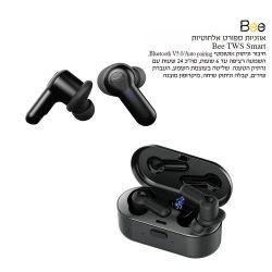 כוורת אוזניות  BEE TWS SMART